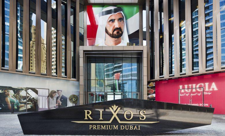 عروض فنادق ريكسوس احتفالاً باليوم الوطني الإماراتي الـ 48