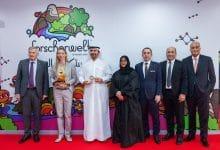 Photo of الإفتتاح الرسمي لمختبر علوم فورشرفيلت المستكشف الصغير
