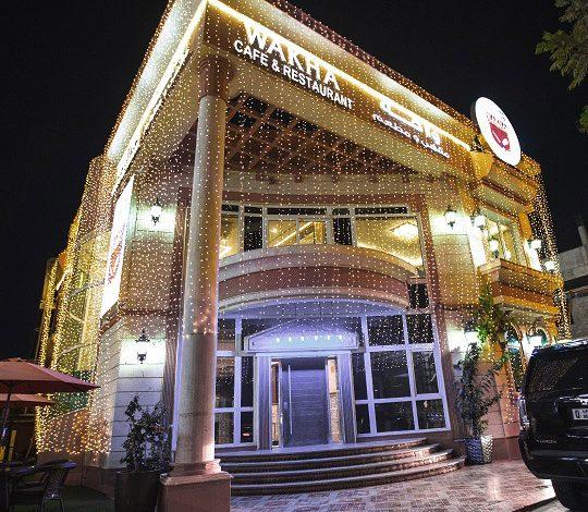 مطعم واخة يفتتح فرعاً جديداً في دبي
