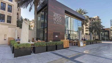 Photo of مطعم كرك هاوس يقدم قائمة طعام مخصصة لرأس السنة 2020