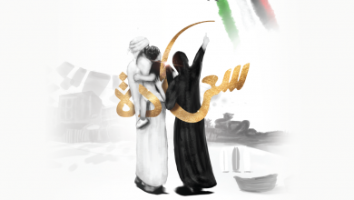 صورة وجهات مِراس تتزين بأعمال للفنان الإماراتي سلطان الشامسي إحتفالاً بروح الإتحاد