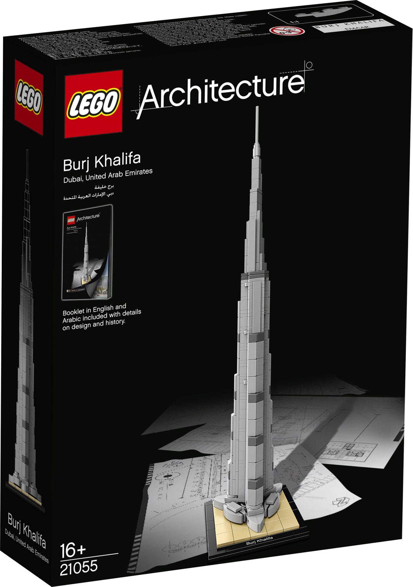 مجموعة ليغو برج خليفة