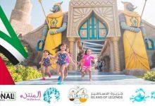 Photo of احتفلوا بالعيد الوطني ال 48 في حدائق المنتزه الشارقة