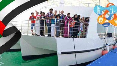 إحتفلوا بعيد الإتحاد الإماراتي ال 48 في رحلة بحرية بدبي مارينا
