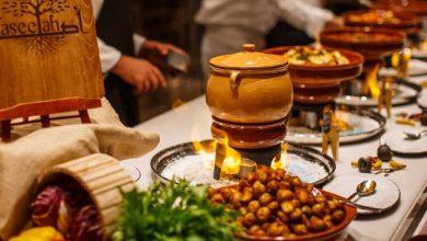 Photo of مطعم اصيلة يعلن عن برانش اليوم الوطني الإماراتي ال 48