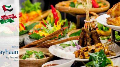 صورة فندق روز ريحان من روتانا يقدم عشاء شهي إحتفالاً بعيد الإتحاد الإمارتي