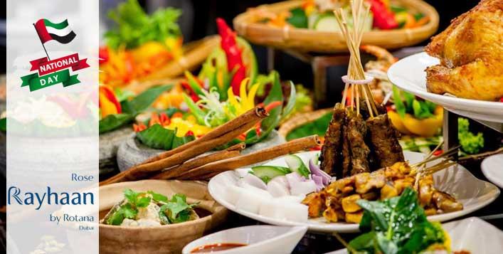 فندق روز ريحان من روتانا يقدم عشاء شهي إحتفالاً بعيد الإتحاد الإمارتي