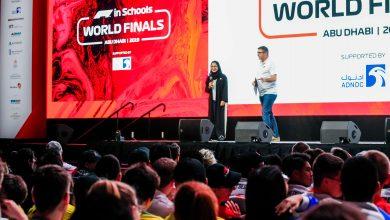 صورة إنطلاق فعاليات النهائيات العالمية لمسابقة الفورمولا1 في المدارس 2019