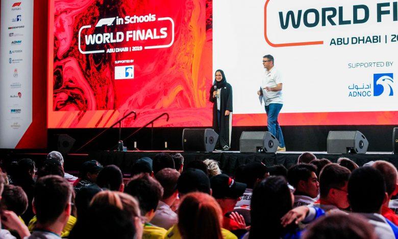 فعاليات النهائيات العالمية لمسابقة الفورمولا1 في المدارس 2019