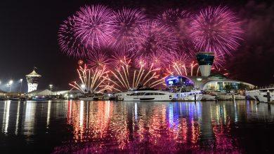 صورة إحتفالات ضخمة في مرسى ياس مارينا خلال راس السنة 2020