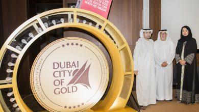Photo of مجموعة دبي للذهب تقدم جوائز تصل إلى 4 ملايين درهم لعملائها