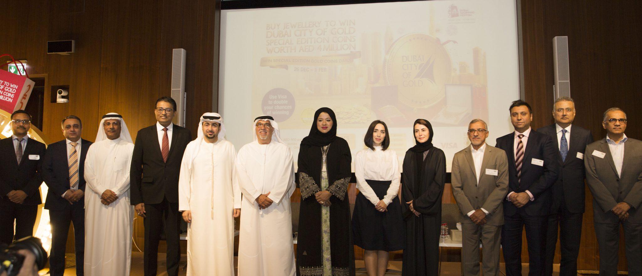 مجموعة دبي للذهب