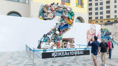 صورة ايكيا تعرض مجسماً فنياً ضخماً في جميرا بيتش ريزيدنس