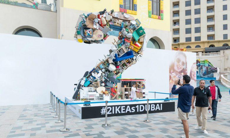 ايكيا تعرض مجسماً فنياً ضخماً في جميرا بيتش ريزيدنس