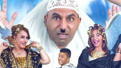 صورة دبي تستضيف مسرحية عنتر المفلتر الكوميديّة خلال يناير 2020