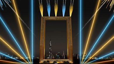 Photo of عروض ليزر وألعابٍ نارية مذهلة في برواز دبي خلال رأس السنة 2020