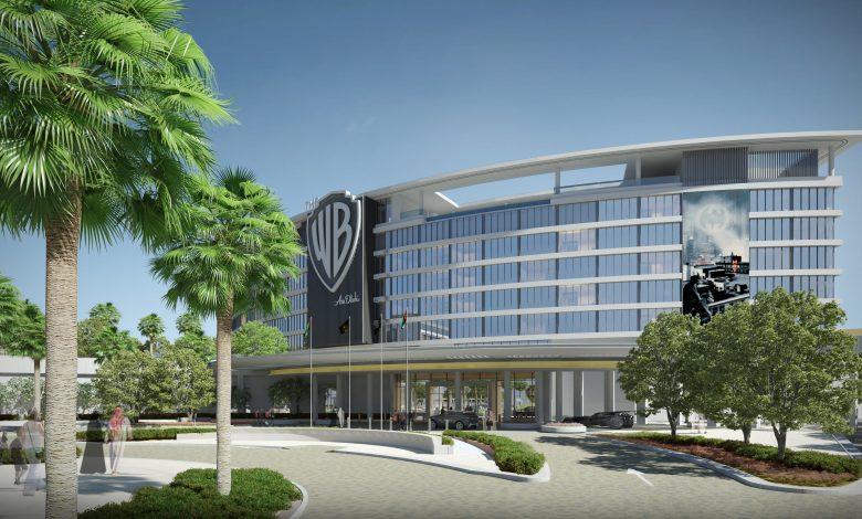 إفتتاح أول فندق في العالم يحمل اسم وارنر براذرز في ابوظبي