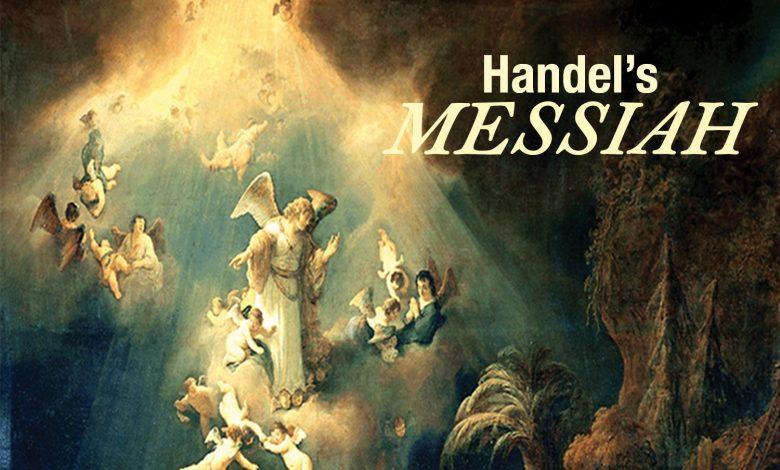 العرض المسرحي الموسيقي الكلاسيكي مسيح