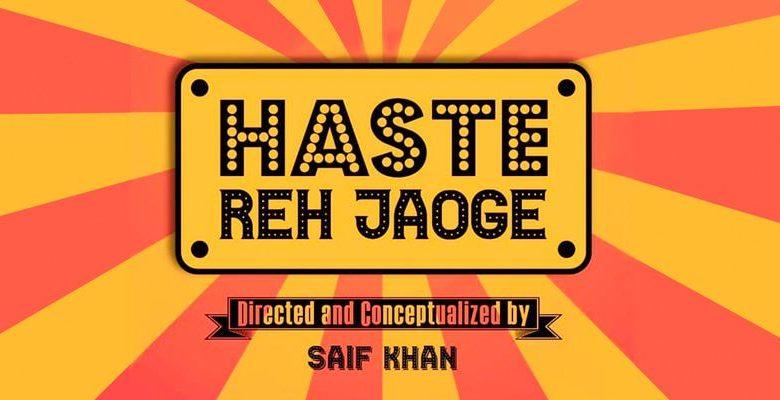 دبي تستضيف مسرحية هاستي ريه جاوغي خلال شهر ديسمبر 2018