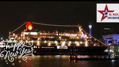 Photo of ستار المنال تنظم رحلة بحرية إحتفالية في خور دبي خلال ليلة رأس السنة 2020