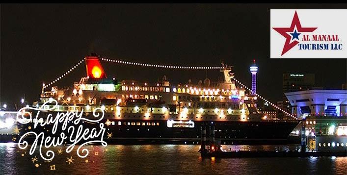 ستار المنال تنظم رحلة بحرية إحتفالية في خور دبي خلال ليلة رأس السنة 2020