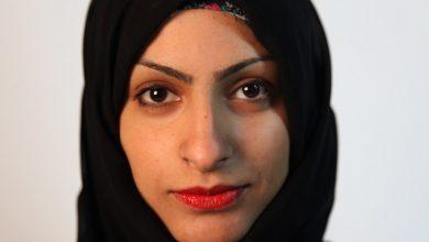 معرض فني للفنانة السعودية سارا أبو عبدالله