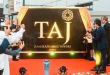 Photo of الإفتتاح الرسمي للفندق الرائع تاج أبراج بحيرات جميرا دبي
