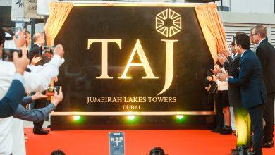 Unveiling of Monumental Signage of Taj Jumeirah Lakes Towers, Dubai