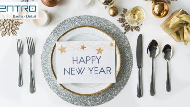 Photo of عروض مطعم سي تيست إحتفالاً بليلة رأس السنة 2020