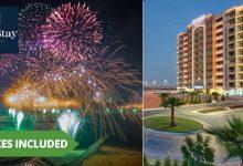 Photo of فندق سيتي ستاي بيتش يعلن عن عروضه لرأس السنة 2020