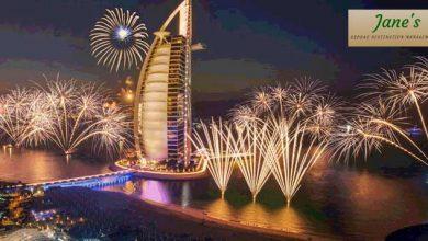 Photo of استقبلوا عام 2020 على متن يخت فاخر من Jane's Yacht Services في دبي