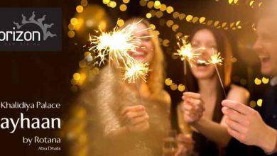 صورة بوفيه ليلة رأس السنة 2020 في مطعم هورايزون أبوظبي