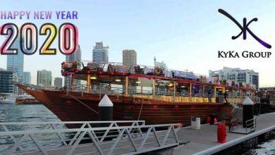 Photo of إحتفل براس السنة 2020 على متن مركب ميغا داو مجموعة كايكا بدبي مارينا