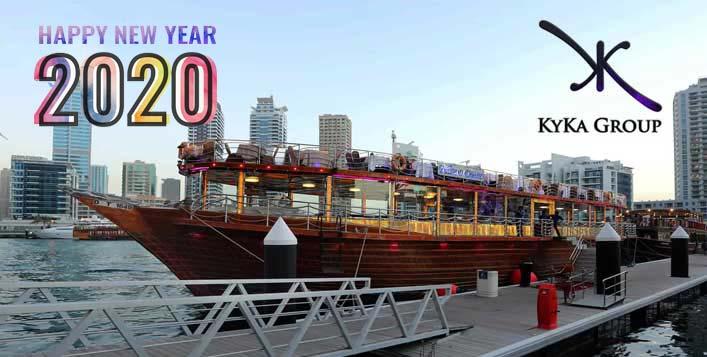 إحتفل براس السنة 2020 على متن مركب ميغا داو بدبي مارينا