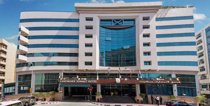 فندق لاندمارك سوميت