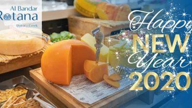 مطعم سولت أند بيبر يطلق بوفيه عشاء لذيذ إحتفالاً برأس السنة 2020