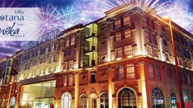 صورة فندق فيلا روتانا يعلن عن عروضه لرأس السنة 2020