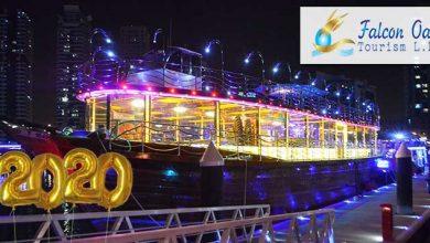 Photo of إحتفلوا بليلة رأس السنة 2020 عبر رحلة بحرية في خور دبي