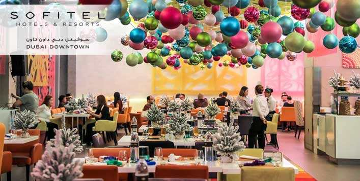 مطعم لو كوزيينز يطلق بوفيه عشاء لذيذ إحتفالاً بحلول سنة 2020
