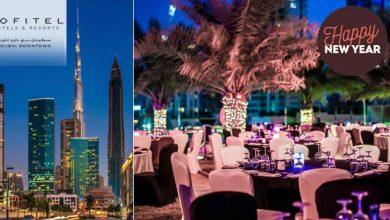 صورة بوفيه عشاء ليلة رأس السنة 2020 في مطعم لا تراس دبي