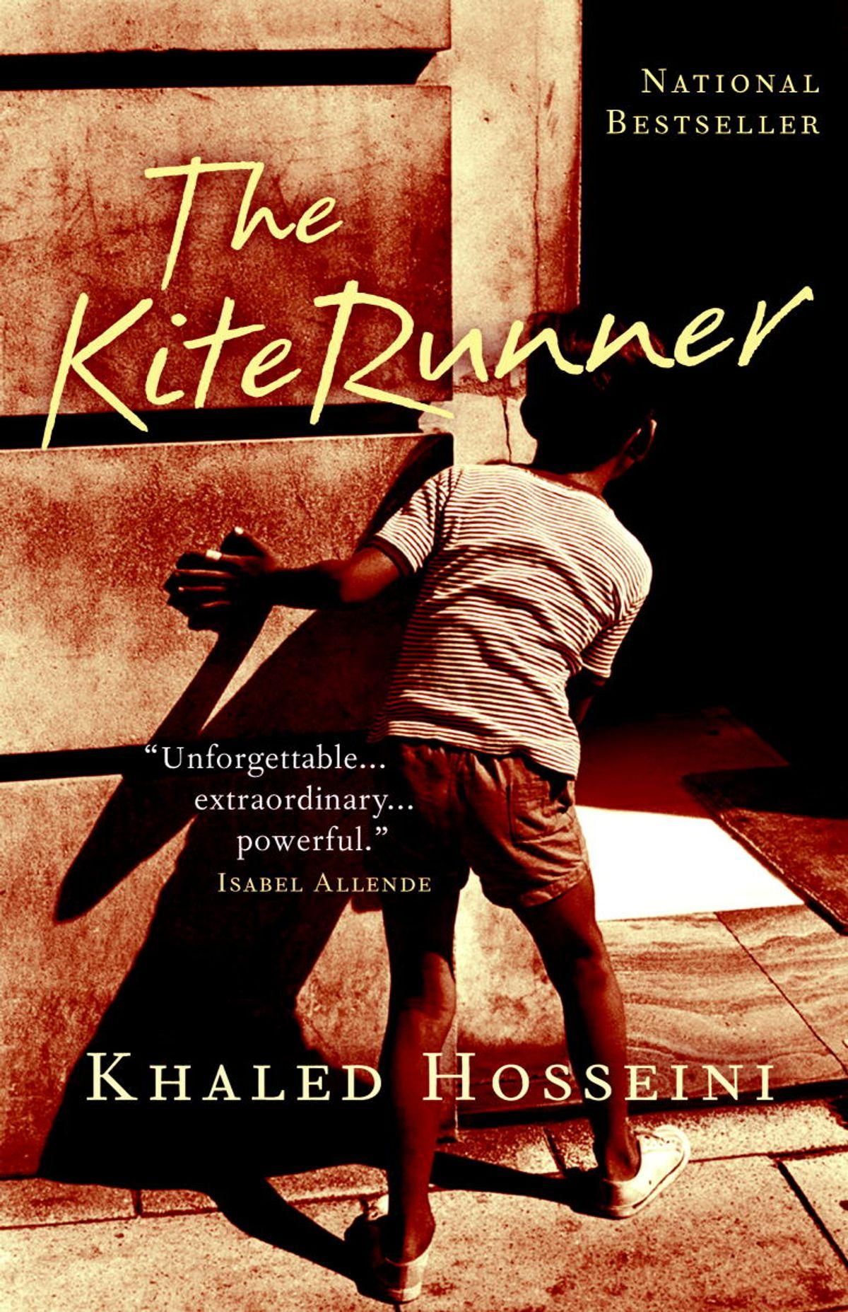عدّاء الطائرة الورقية The Kite Runner