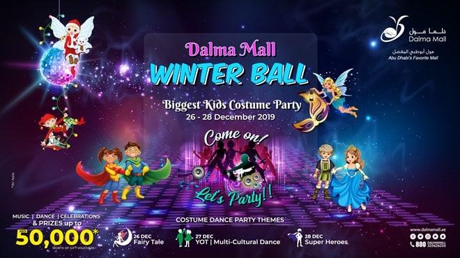 دلما مول يستضيف أكبر حفل تنكري للأطفال WINTER BALL