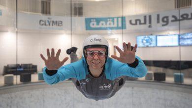 صورة كلايم أبوظبي ينظم فعالية ليلة السيدات خلال 30 يناير الجاري
