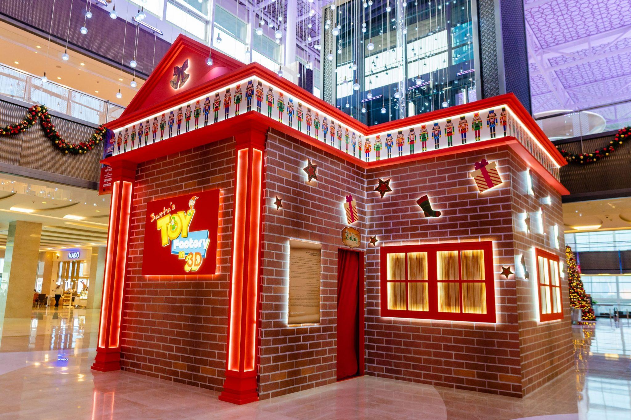 مصنع سانتا للألعاب
