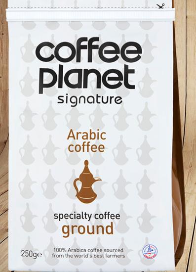 قهوة كوفي بلانيت