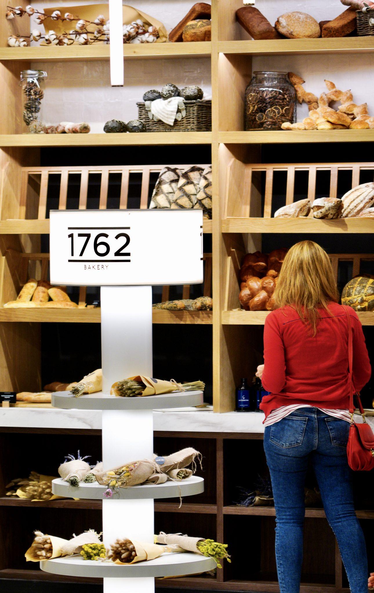 ردهة الطعام ديباتشيكا في نخيل مول