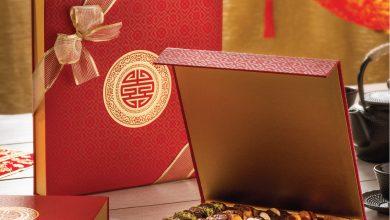 Photo of بتيل العالمية تطلق تشكيلة جديدة من التمور احتفاءً برأس السنة الصينية