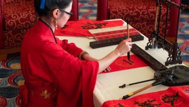 Photo of عروض مطعم زينج هيز احتفالاً برأس السنة الصينية