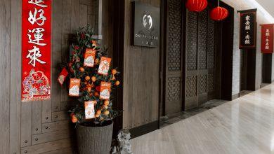 صورة مطعم داي باي دونج أبوظبي يحتفل بعام الفأر الصيني الجديد
