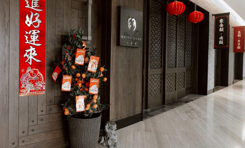 مطعم داي باي دونج أبوظبي يحتفل بعام الفأر الصيني الجديد